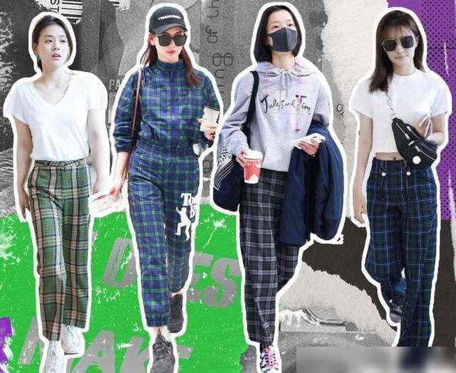 2020的秋冬时尚单品竟是它?女明星纷纷抢着穿!
